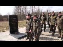 Вахта Памяти поискового отряда-2013