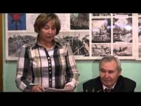 Совет Ветеранов. Учебный фильм Отчетно-выборное собрание в ветеранской организации
