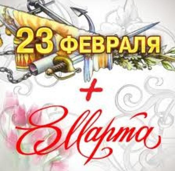 ❶Мероприятие 23 февраля и 8 марта|Спортивный праздник подготовительная 23 февраля|Gerasimova Ucoz : doneddyphotography.com - Сценарии праздников и школьных мероприятий||}