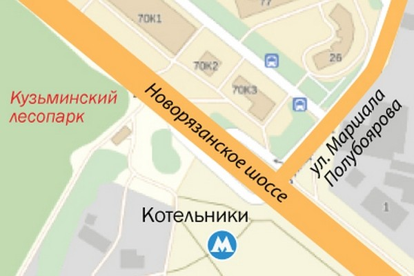 Где находится метро в котельниках